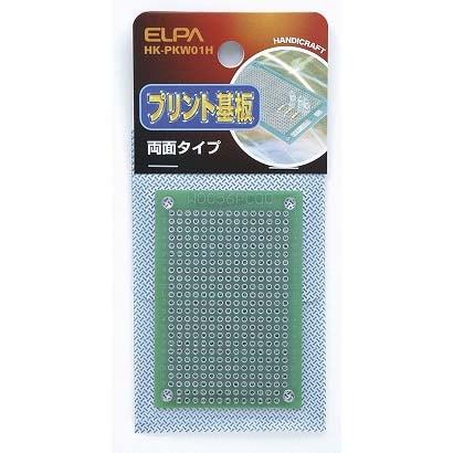 HK-PKW01H プリント基板両面 [電気関連用品]
