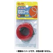 PP-14NH 10芯コード5M [電気関連用品]