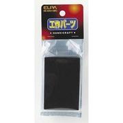 HK-BX01(BK) 工作用BOX ブラック [電気関連用品]