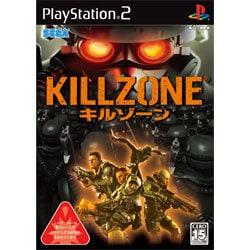 キルゾーン [PS2ソフト]
