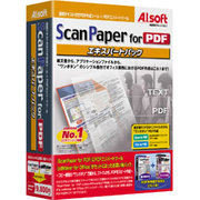 ScanPaper for PDF エキスパートパック [Windowsソフト]