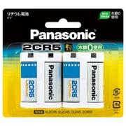 2CR-5W/2P [カメラ用リチウム電池 2個]