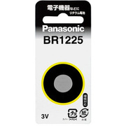 BR1225P [コイン型リチウム電池]