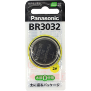 BR3032 [コイン型リチウム電池]
