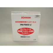 PA-FQ02-J [空気清浄機フィルター PAQC用]