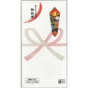 ノ-Z110 万円袋 110