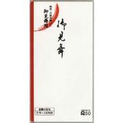 ノ-Z111 万円袋 111