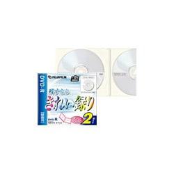 VDR120HX2WT8X [録画用DVD-R 120分 1-8倍速対応 2枚パック] きれい録り