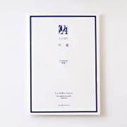 CGW218 OA A5サイズ 中紙 [中紙]