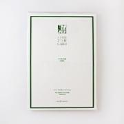 CGC220 HM A5 2つ折りカード [2つ折りカード]