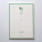 CGW225 A4LSマーメイド シロ [A4サイズ]