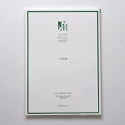 CGW226 A4LSエドコソメハナ [A4サイズ]