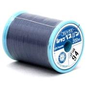 シャッペスパン94 [家庭用糸(60番手200m) 濃青(1)]