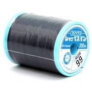 シャッペスパン99 [家庭用糸(60番手200m) 濃紺(2)]