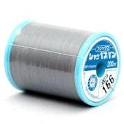 シャッペスパン166 [家庭用糸(60番手200m) グレー(1)]