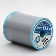 シャッペスパン168 [家庭用糸(60番手200m) グレー(2)]