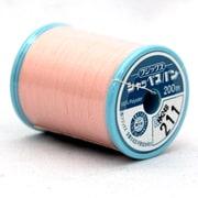 シャッペスパン211 [家庭用糸(60番手200m) サーモンピンク]