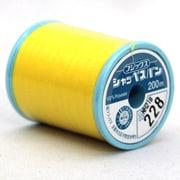 シャッペスパン228 [家庭用糸(60番手200m) 黄(2)]
