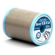 シャッペスパン275 [家庭用糸(60番手200m) ベージュ(9)]