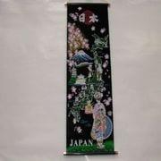 掛け軸 Tapestry [KAKEZIKU Maiko/Map M 地図舞妓]