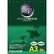 G3A320A [インクジェット対応 画彩 高級光沢紙 A3サイズ 20枚]