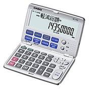 BF-750-N [金融電卓 12桁]