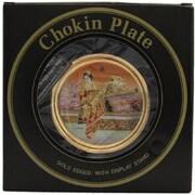 彫金皿 Chokin Plate [サラ200 6inch 金クサラシ 白舞妓]