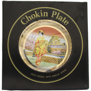 彫金皿 Chokin Plate [サラ200 9inch 金クサラシ 白舞妓]