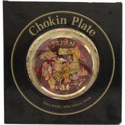 彫金皿 Chokin Plate [サラ200 9inch 金クサラシ 日本R]