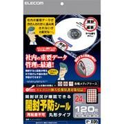 KJH-HS01 [開封予防シール CDケース用 24面 5シート]