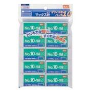 No.10-1Mパック10 [ホッチキス替芯]