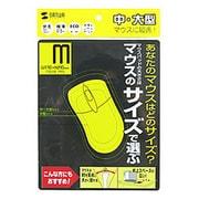MPD-EC25M-BK [マウスパッド Mサイズ 光学式・レーザー式・ボール式マウス対応 ブラック]