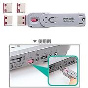 SL-46-R [USBコネクタ取付けセキュリティ レッド]