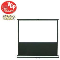 G1-100SWF202 (シルバー) [16:9 フロアスタンドタイプスクリーン 100インチ ピュアマットIIPlus]