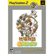 牧場物語 Oh!ワンダフルライフ PlayStation2 the Best [PS2ソフト]