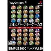 THE パーティゲーム2 (SIMPLE2000シリーズ Vol.89) [PS2ソフト]