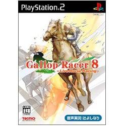 ギャロップレーサー8 ライヴホースレーシング [PS2ソフト]