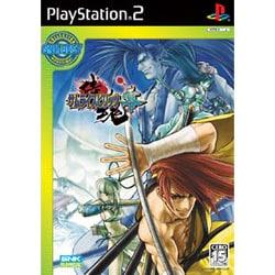 サムライスピリッツ零 (SNK Best Collection) [PS2ソフト]