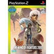 ザ・キング・オブ・ファイターズ 2002 (SNK Best Collection) [PS2ソフト]