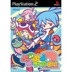 ぷよぷよフィーバー2 [PS2ソフト]