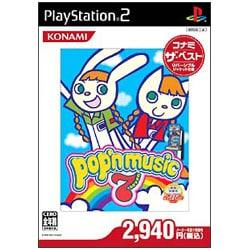 ポップンミュージック7 (コナミ ザ ベスト) [PS2ソフト]