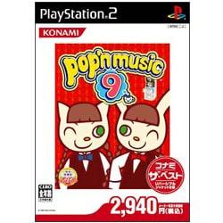 ポップンミュージック9 (コナミ ザ ベスト) [PS2ソフト]