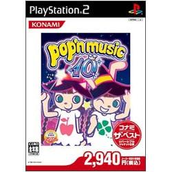 ポップンミュージック10 (コナミ ザ ベスト) [PS2ソフト]