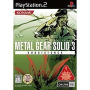 METAL GEAR SOLID 3 SUBSISTENCE 通常版 [PS2ソフト]