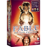 Fable The Lost Chapters Win