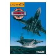 キャンペーン版 大戦略II バリューパック セレクション2000 Win [PCソフト]
