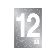 OP2407 [開封防止ラベル ハガキサイズ だ円 12面 10シート]
