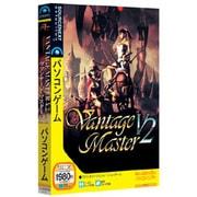 ヴァンテージ・マスターV2 スリーブスリムパッケージ版 Win