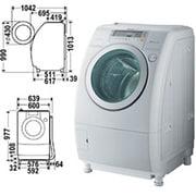 NA-V82-G [ドラム式洗濯乾燥機 8.0kg クリスタルグリーン]