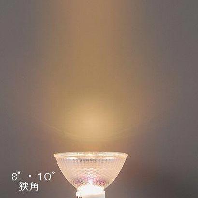JR12V20WUV/WK3EZ [白熱電球 ハロゲンランプ エコクールハロゲン EZ10口金 12V 20W形 35mm径 広角]